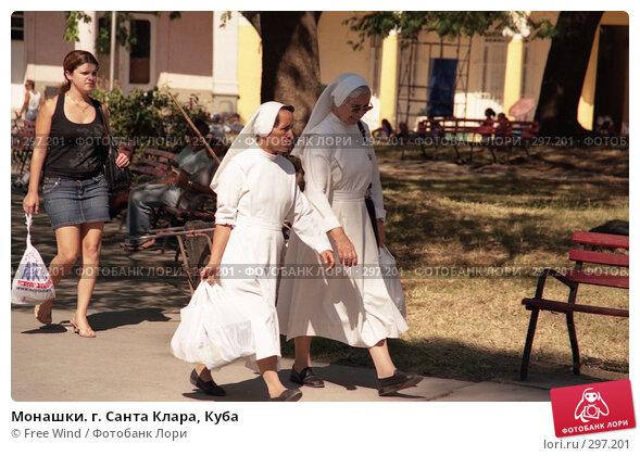 Монашки. г. Санта Клара, Куба, фото № 297201, снято 29 мая 2017 г. (c) Free Wind / Фотобанк Лори