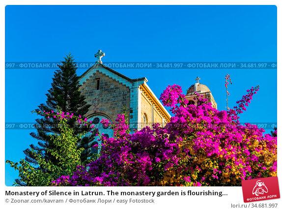 Monastery of Silence in Latrun. The monastery garden is flourishing... Стоковое фото, фотограф Zoonar.com/kavram / easy Fotostock / Фотобанк Лори