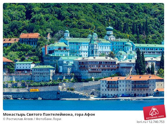 Купить «Монастырь Святого Пантелеймона, гора Афон», фото № 12740753, снято 5 июня 2009 г. (c) Ростислав Агеев / Фотобанк Лори