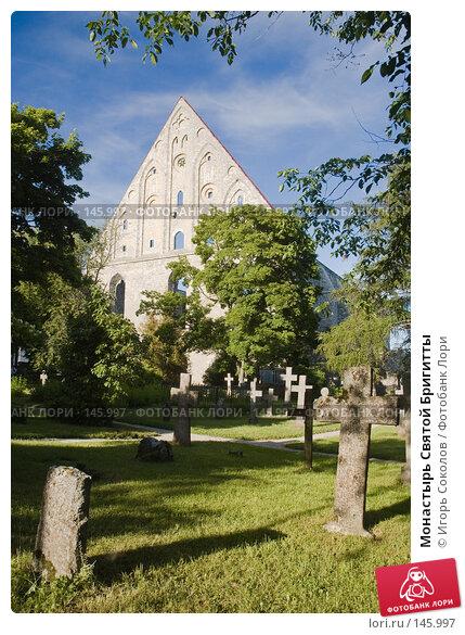 Монастырь Святой Бригитты, фото № 145997, снято 24 сентября 2017 г. (c) Игорь Соколов / Фотобанк Лори