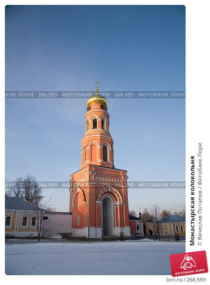 Монастырская колокольня, фото № 266593, снято 2 января 2008 г. (c) Вячеслав Потапов / Фотобанк Лори