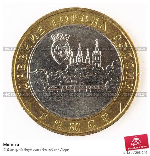 Монета, фото № 298249, снято 22 мая 2008 г. (c) Дмитрий Неумоин / Фотобанк Лори