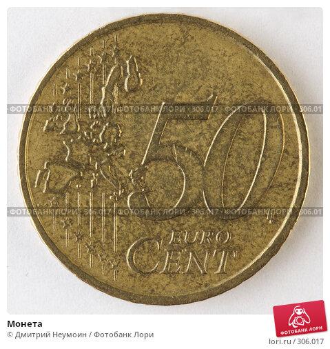 Монета, фото № 306017, снято 22 мая 2008 г. (c) Дмитрий Неумоин / Фотобанк Лори