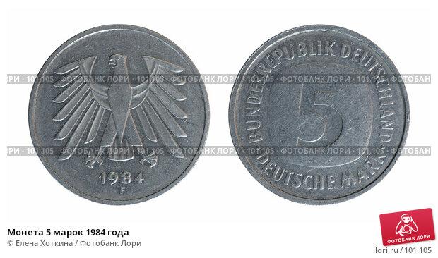 Монета 5 марок 1984 года, фото № 101105, снято 17 августа 2017 г. (c) Елена Хоткина / Фотобанк Лори