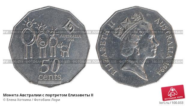 Монета Австралии с портретом Елизаветы II, фото № 100033, снято 22 октября 2016 г. (c) Елена Хоткина / Фотобанк Лори