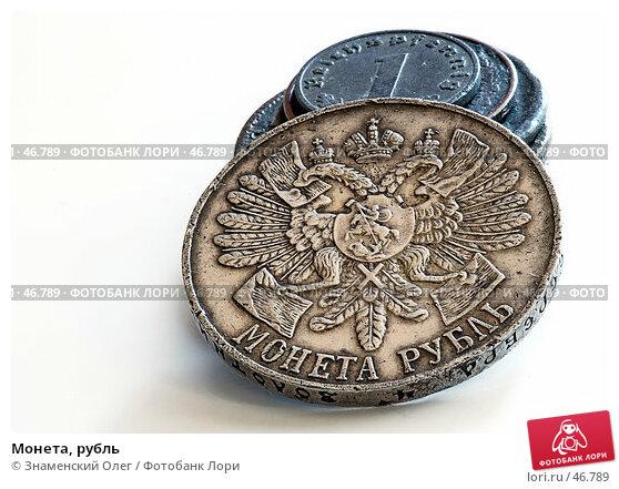 Монета, рубль, эксклюзивное фото № 46789, снято 12 июня 2006 г. (c) Знаменский Олег / Фотобанк Лори