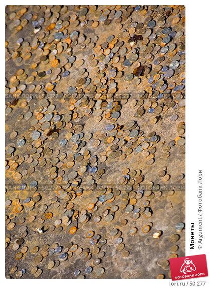 Монеты, фото № 50277, снято 28 марта 2007 г. (c) Argument / Фотобанк Лори