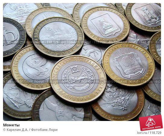 Монеты, фото № 118729, снято 7 ноября 2007 г. (c) Карелин Д.А. / Фотобанк Лори