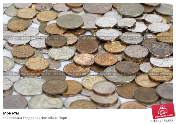 Монеты, фото № 158533, снято 7 июля 2007 г. (c) Cветлана Гладкова / Фотобанк Лори