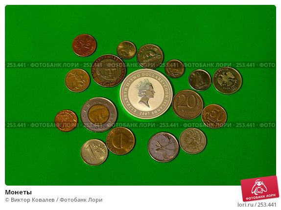 Монеты, фото № 253441, снято 8 апреля 2008 г. (c) Виктор Ковалев / Фотобанк Лори