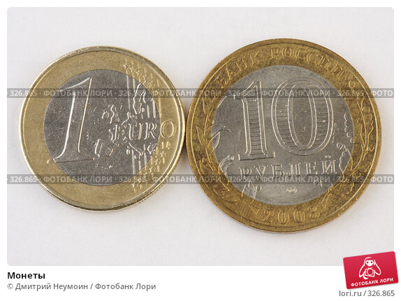 Монеты, фото № 326865, снято 22 мая 2008 г. (c) Дмитрий Неумоин / Фотобанк Лори