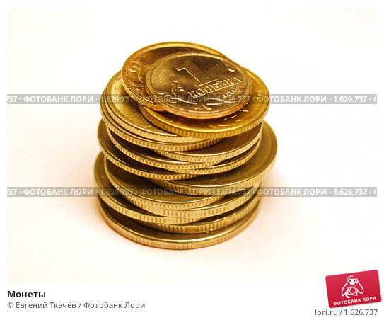 Купить «Монеты», эксклюзивное фото № 1626737, снято 7 ноября 2005 г. (c) Евгений Ткачёв / Фотобанк Лори
