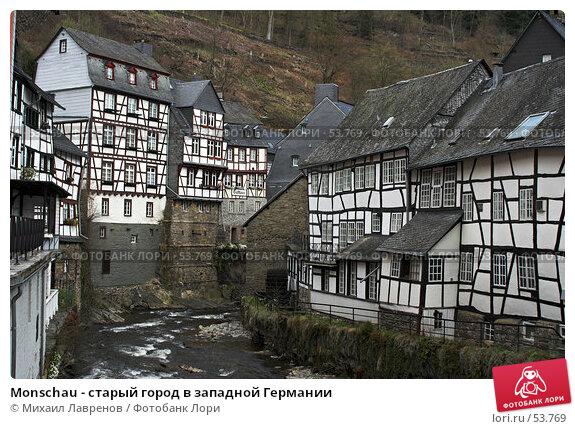 Monschau - старый город в западной Германии, фото № 53769, снято 24 апреля 2006 г. (c) Михаил Лавренов / Фотобанк Лори