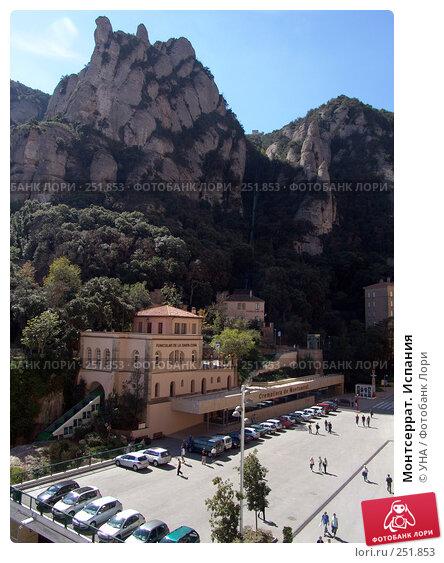 Купить «Монтсеррат. Испания», фото № 251853, снято 26 сентября 2006 г. (c) УНА / Фотобанк Лори