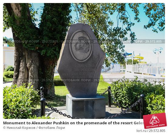 Купить «Monument to Alexander Pushkin on the promenade of the resort Gelendzhik, Krasnodar Region, Russia», фото № 29572805, снято 24 августа 2017 г. (c) Николай Коржов / Фотобанк Лори