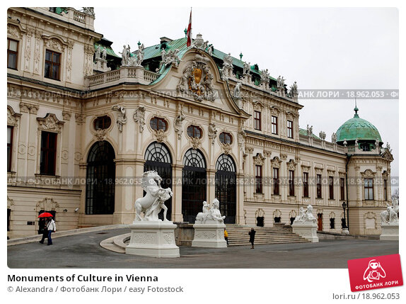 business culture in austria Take a doing business in austria course with communicaid, the world's leading provider of cross cultural training on austria available worldwide.