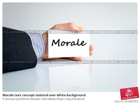 Купить «Morale text concept isolated over white background», фото № 33836013, снято 4 июня 2020 г. (c) easy Fotostock / Фотобанк Лори