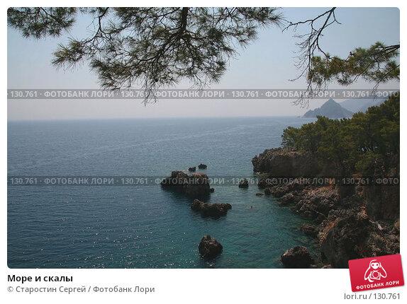 Море и скалы, фото № 130761, снято 18 июня 2007 г. (c) Старостин Сергей / Фотобанк Лори