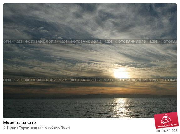 Море на закате, эксклюзивное фото № 1293, снято 15 сентября 2005 г. (c) Ирина Терентьева / Фотобанк Лори