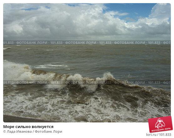 Купить «Море сильно волнуется», фото № 101833, снято 2 января 2006 г. (c) Лада Иванова / Фотобанк Лори