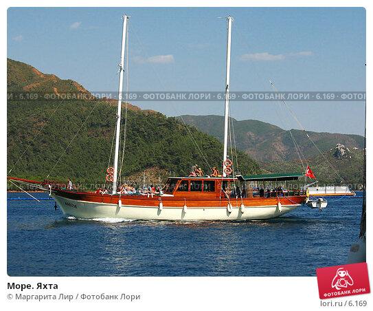 Море. Яхта, фото № 6169, снято 7 июля 2006 г. (c) Маргарита Лир / Фотобанк Лори