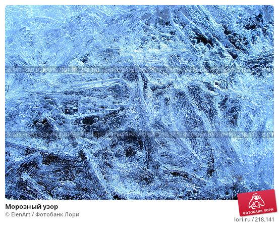 Купить «Морозный узор», фото № 218141, снято 21 ноября 2017 г. (c) ElenArt / Фотобанк Лори