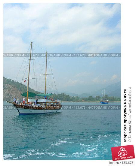 Морская прогулка на яхте, эксклюзивное фото № 133673, снято 19 мая 2007 г. (c) Татьяна Юни / Фотобанк Лори