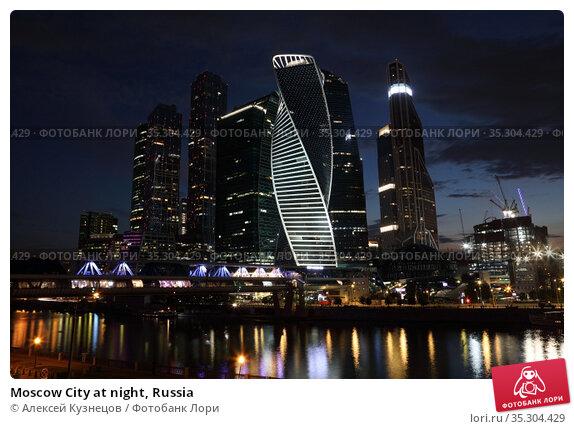 Moscow City at night, Russia. Стоковое фото, фотограф Алексей Кузнецов / Фотобанк Лори