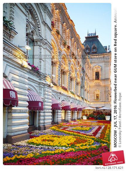 Купить «MOSCOW - JUL 17, 2016: Flowerbed near GUM store on Red square. Annually 13 million tourists visit Moscow», фото № 28171621, снято 17 июля 2016 г. (c) Losevsky Pavel / Фотобанк Лори