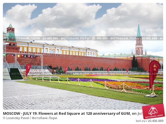 Купить «MOSCOW - JULY 19: Flowers at Red Square at 120 anniversary of GUM, on July 19, 2013 in Moscow, Russia. GUM is large shopping complex, which occupies entire block and is main facade of Red Square.», фото № 20406889, снято 19 июля 2013 г. (c) Losevsky Pavel / Фотобанк Лори
