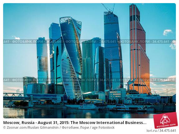 Moscow, Russia - August 31, 2015: The Moscow International Business... Стоковое фото, фотограф Zoonar.com/Ruslan Gilmanshin / age Fotostock / Фотобанк Лори