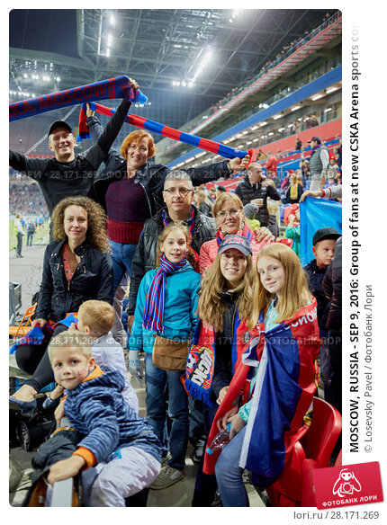 Купить «MOSCOW, RUSSIA - SEP 9, 2016: Group of fans at new CSKA Arena sports complex stadium during match between CSKA and Terek soccer teams», фото № 28171269, снято 9 сентября 2016 г. (c) Losevsky Pavel / Фотобанк Лори