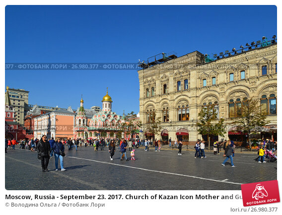 Moscow, Russia - September 23. 2017. Church of Kazan Icon Mother and Gum of God on Red Square., фото № 26980377, снято 23 сентября 2017 г. (c) Володина Ольга / Фотобанк Лори