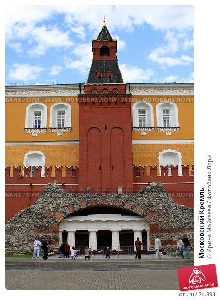 Московский Кремль, эксклюзивное фото № 24893, снято 3 июня 2005 г. (c) Ирина Мойсеева / Фотобанк Лори