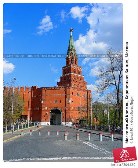 Московский Кремль, Боровицкая башня, Москва, эксклюзивное фото № 304669, снято 27 апреля 2008 г. (c) lana1501 / Фотобанк Лори