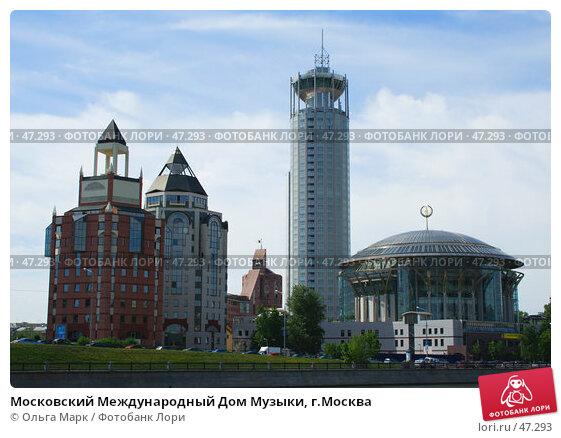 Московский Международный Дом Музыки, г.Москва, фото № 47293, снято 24 мая 2007 г. (c) Ольга Марк / Фотобанк Лори