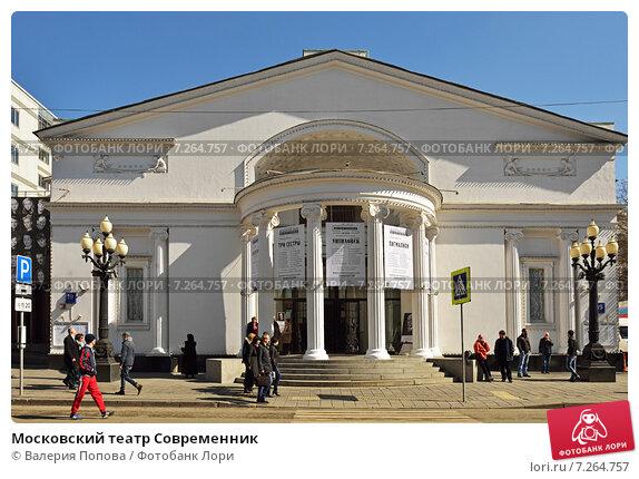 Московский детский музыкальный театр Экспромт