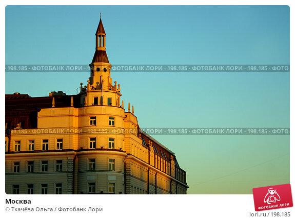 Москва, фото № 198185, снято 22 июля 2007 г. (c) Ткачёва Ольга / Фотобанк Лори