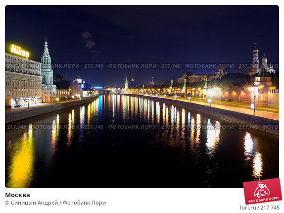 Москва, фото № 217745, снято 2 июля 2007 г. (c) Синицын Андрей / Фотобанк Лори