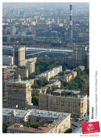 Москва, фото № 233325, снято 6 сентября 2007 г. (c) Синицын Андрей / Фотобанк Лори