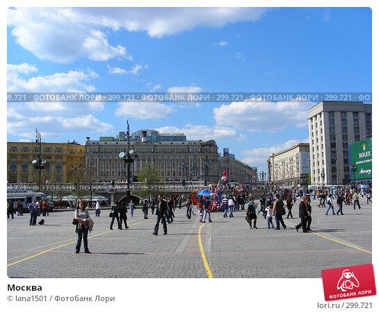 Купить «Москва», эксклюзивное фото № 299721, снято 27 апреля 2008 г. (c) lana1501 / Фотобанк Лори