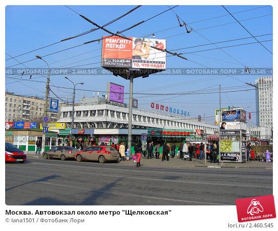 москва белорусский вокзал автобусы чебоксары автомобиля виниловой