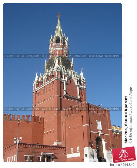 Москва, башня Кремля, фото № 294849, снято 27 апреля 2008 г. (c) ИВА Афонская / Фотобанк Лори