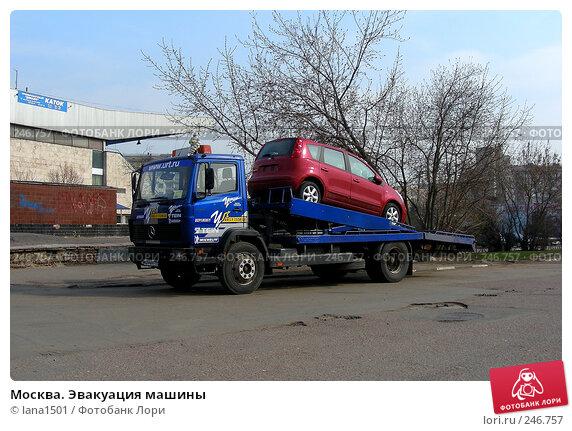 Москва. Эвакуация машины, эксклюзивное фото № 246757, снято 7 апреля 2008 г. (c) lana1501 / Фотобанк Лори