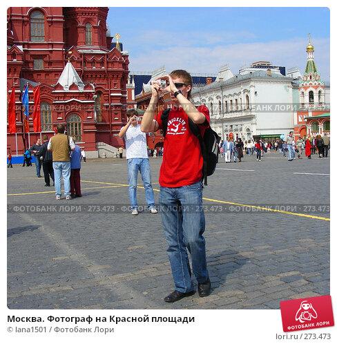 Москва. Фотограф на Красной площади, эксклюзивное фото № 273473, снято 2 мая 2008 г. (c) lana1501 / Фотобанк Лори