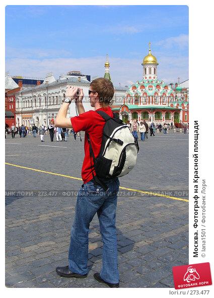 Москва. Фотограф на Красной площади, эксклюзивное фото № 273477, снято 2 мая 2008 г. (c) lana1501 / Фотобанк Лори