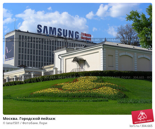 Москва. Городской пейзаж, эксклюзивное фото № 304665, снято 27 апреля 2008 г. (c) lana1501 / Фотобанк Лори