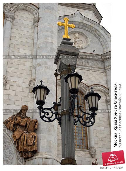 Москва. Храм Христа Спасителя, фото № 157305, снято 13 декабря 2007 г. (c) Светлана Силецкая / Фотобанк Лори