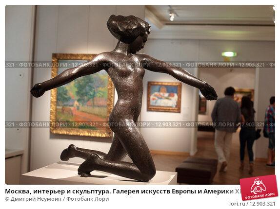 Выставка скульптур в москве
