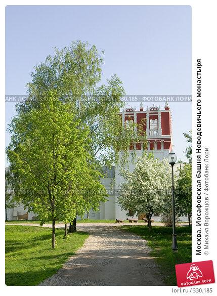 Москва. Иосафовская башня Новодевичьего монастыря, фото № 330185, снято 4 мая 2008 г. (c) Михаил Ворожцов / Фотобанк Лори